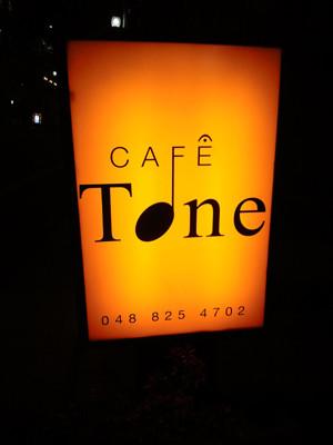 Cafetone